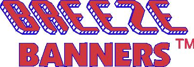Breeze Banner Logo